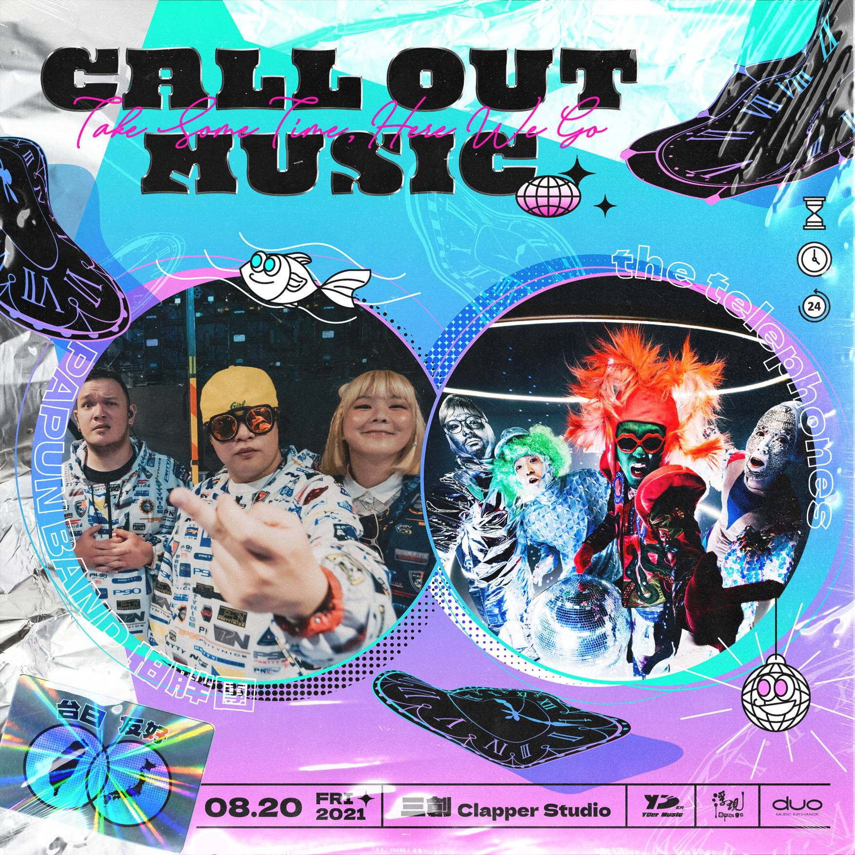 Call Out Music - the telephones x PAPUN BAND